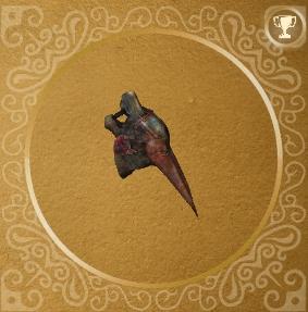 Шлем слуги тьмы (трофей)