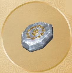 Серебро (модификатор)