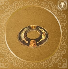 Круг Архонта (трофей)