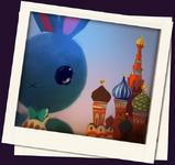 Зайка и Московский Кремль