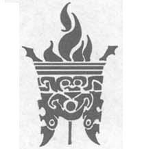 LogoCasaNobleThana.JPG