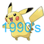 1990s1.png