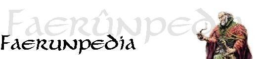 Faerunpedia Header Hauptseite.jpg