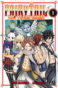 Tome 01 (Fairy Tail 100 Years Quest)