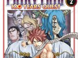 Tome 02 (Fairy Tail 100 Years Quest)