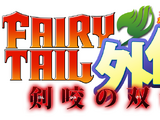 Fairy Tail Side Stories : Les Dragons Jumeaux de Saber Tooth