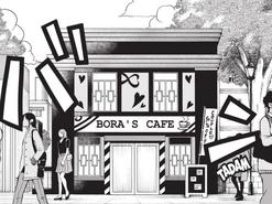 Bora's Café