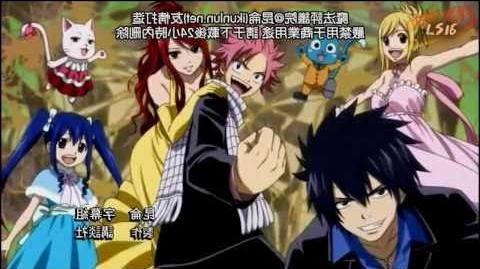 Fairy_Tail_OVA_Opening_-_Eternal_Fellows_(HQ)-0