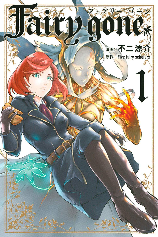 Fairy Gone (manga)