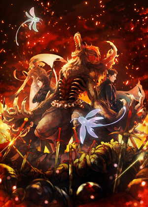 Fairy Gone Key Visual 1.png