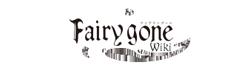 Fairy Gone Wiki
