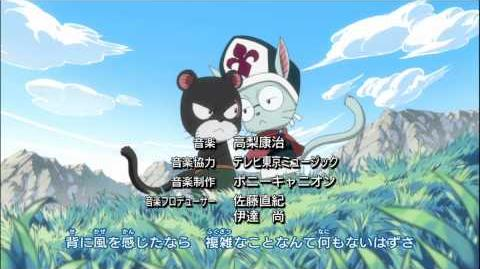 Fairy Tail Opening 11 TV Subs