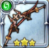 3Bow1.png
