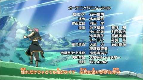 Fairy Tail Ending 09