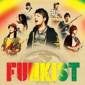 Ft. Cover.jpg