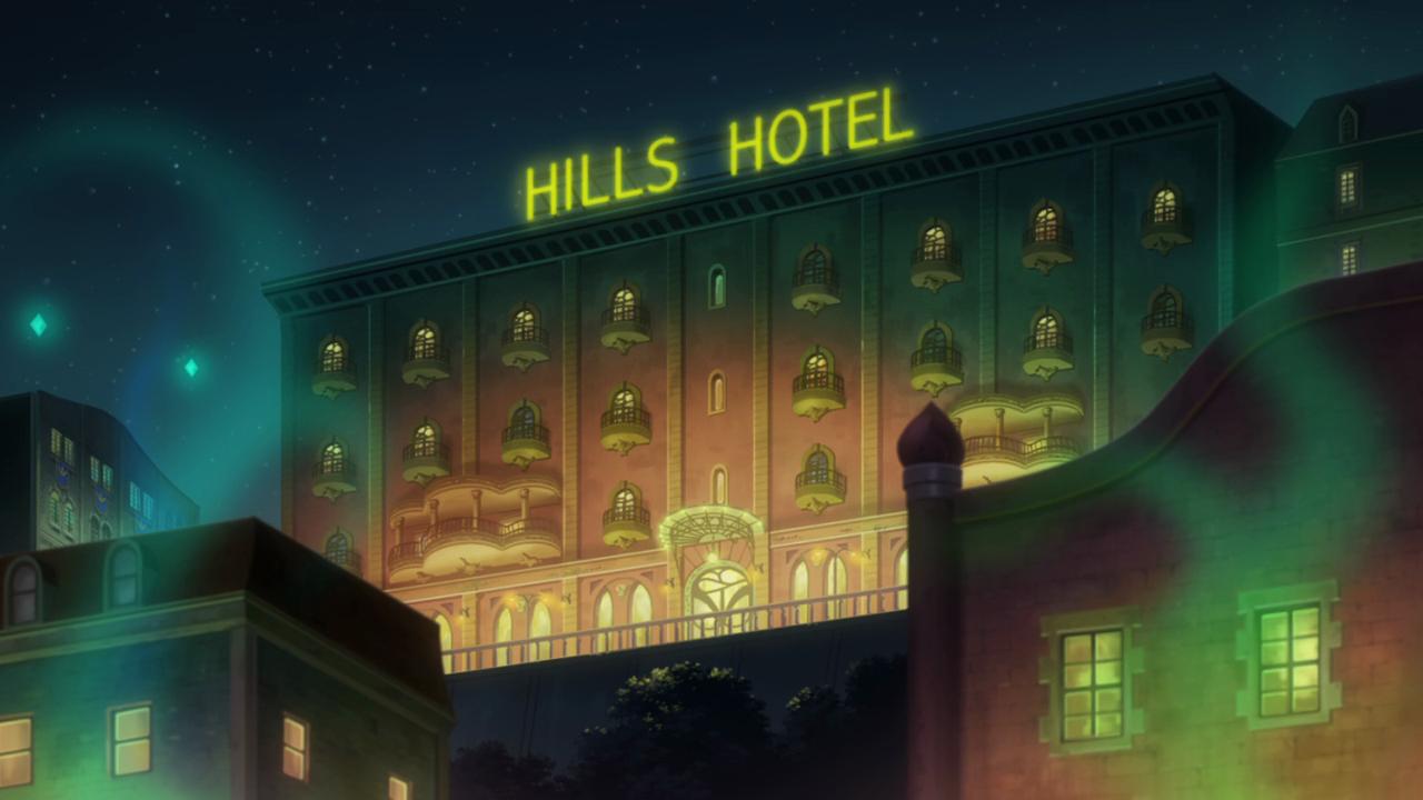 Отель Хиллс