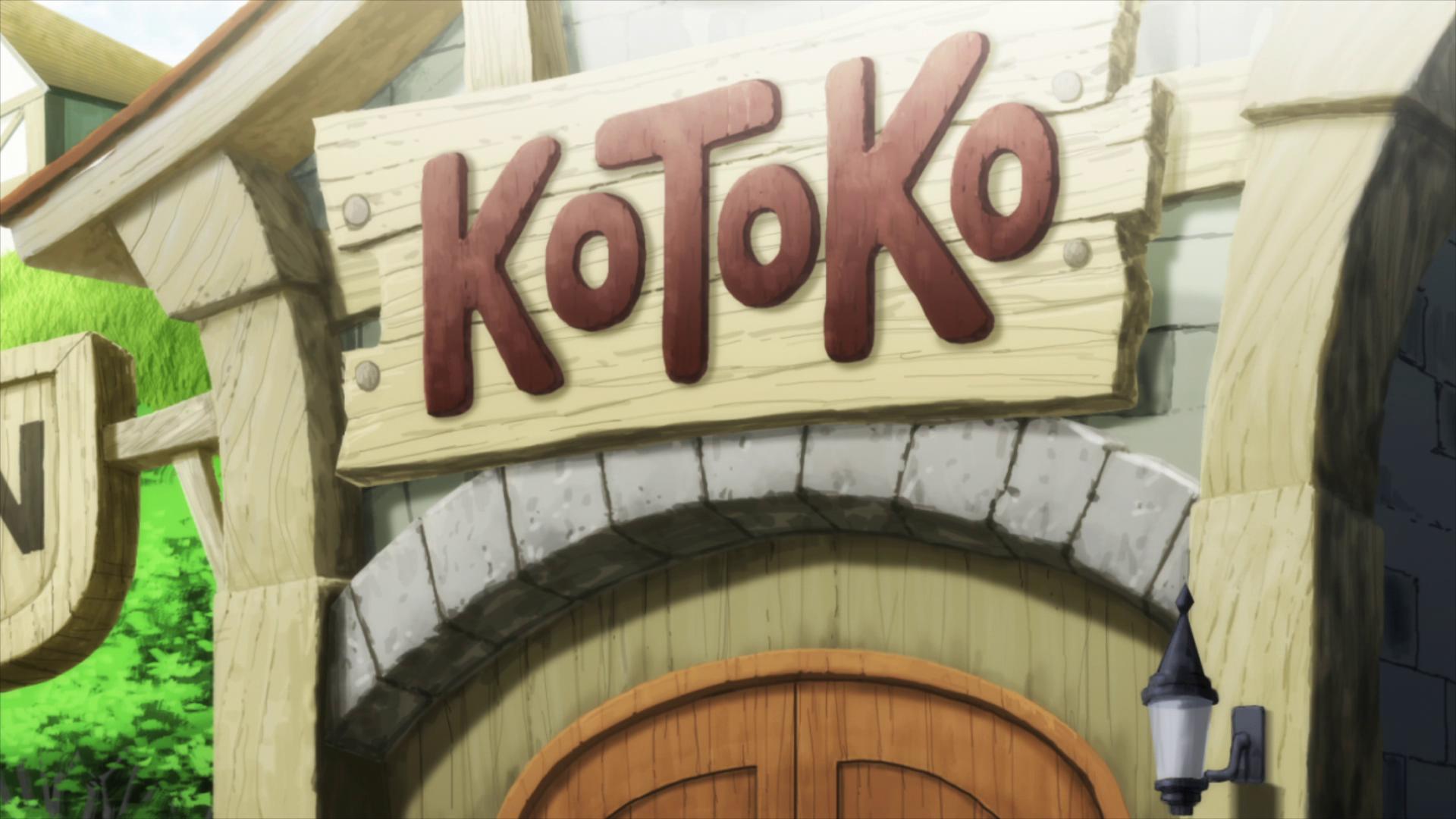 Гостиница Котоко