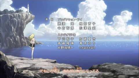 Fairy Tail Ending 15