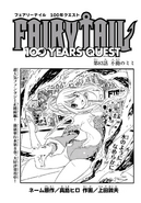 FT100 Cover 83