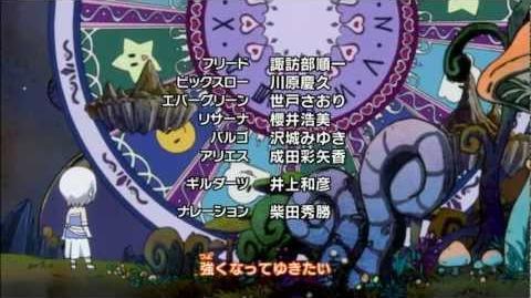 Fairy Tail Ending 08