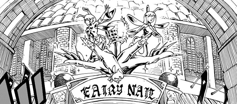 Fairy Nail