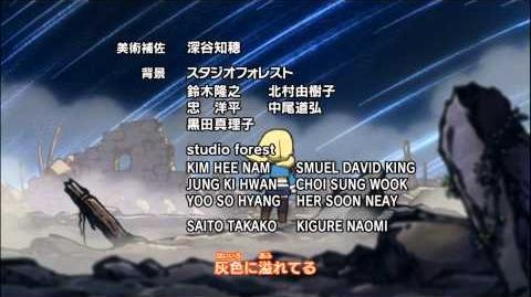 Fairy Tail Ending 11