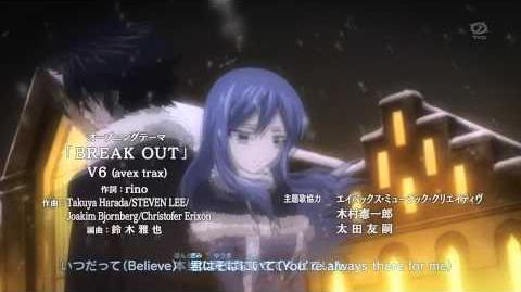 Fairy Tail Opening 18 「BREAK OUT」 V6 フェアリーテイル OP18 Lyrics