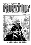 FT100 Cover 67