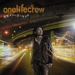 Tsuioku Cover.jpg