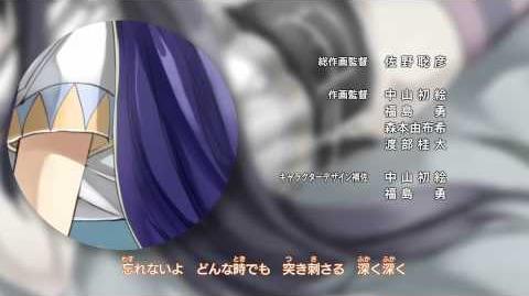 Fairy Tail Ending 19 v3