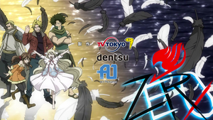 Fairy Tail OP 22.png