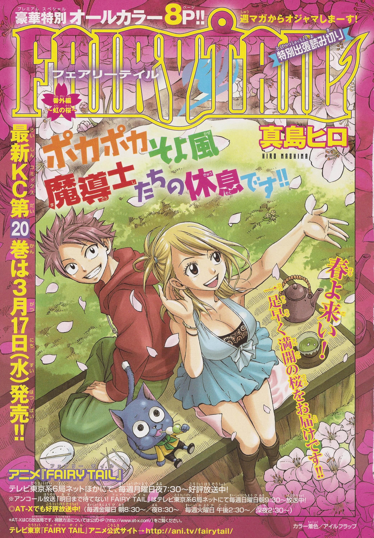 Cover Rainbow Sakura.jpg