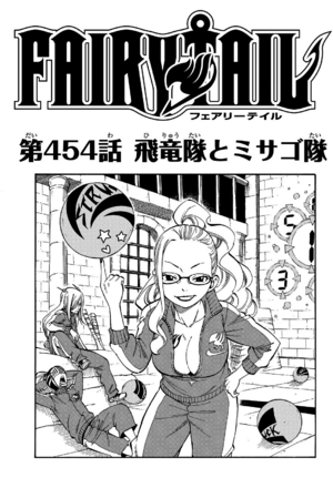 Cover 454.png