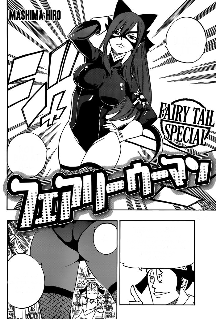 Fairy woman omake cover.png