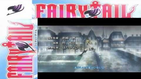 Fairy_Tail_OP_1-0