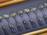 Ключи Изгнания Звёздного Духа
