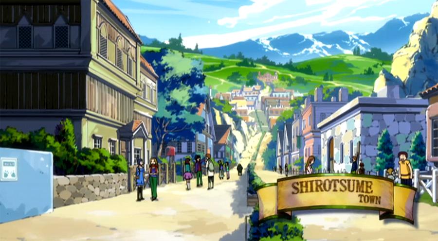 Город Широтсуми