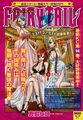 Cover 129
