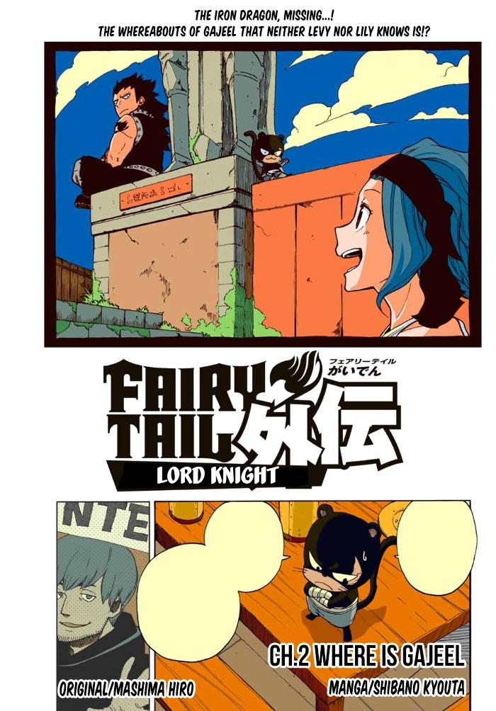 Fairy Tail Gaiden Rhodonite 02