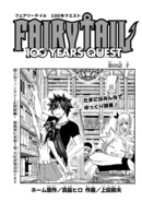FT100 Cover 69
