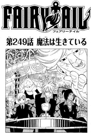 Cover 249.jpg