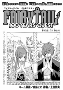 FT100 Cover 15