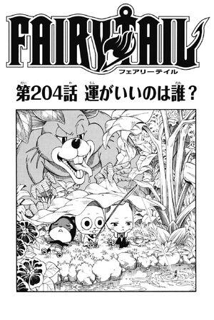 Cover 204.jpg
