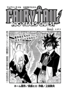 FT100 Cover 80