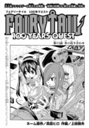 FT100 Cover 13