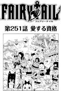 Cover 251