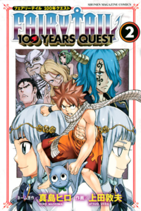 FT100 Volume 2.png