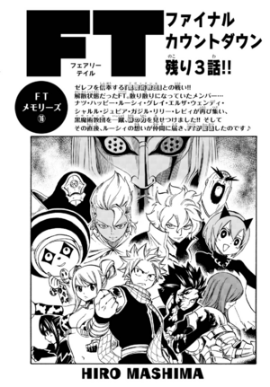Cover 543.png