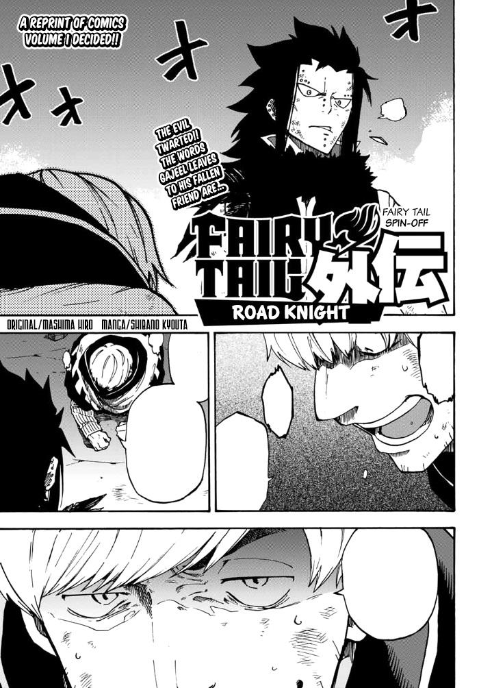 Fairy Tail Gaiden Rhodonite 10