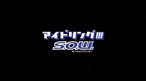 【公式】アイドリング!!!「S.O.W.センスオブワンダー」PV
